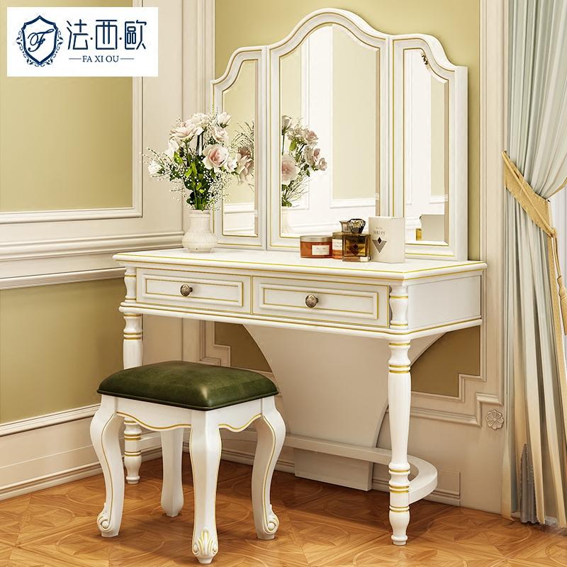 法西欧美式小户型梳妆台欧式化妆柜全实木地中海妆桌
