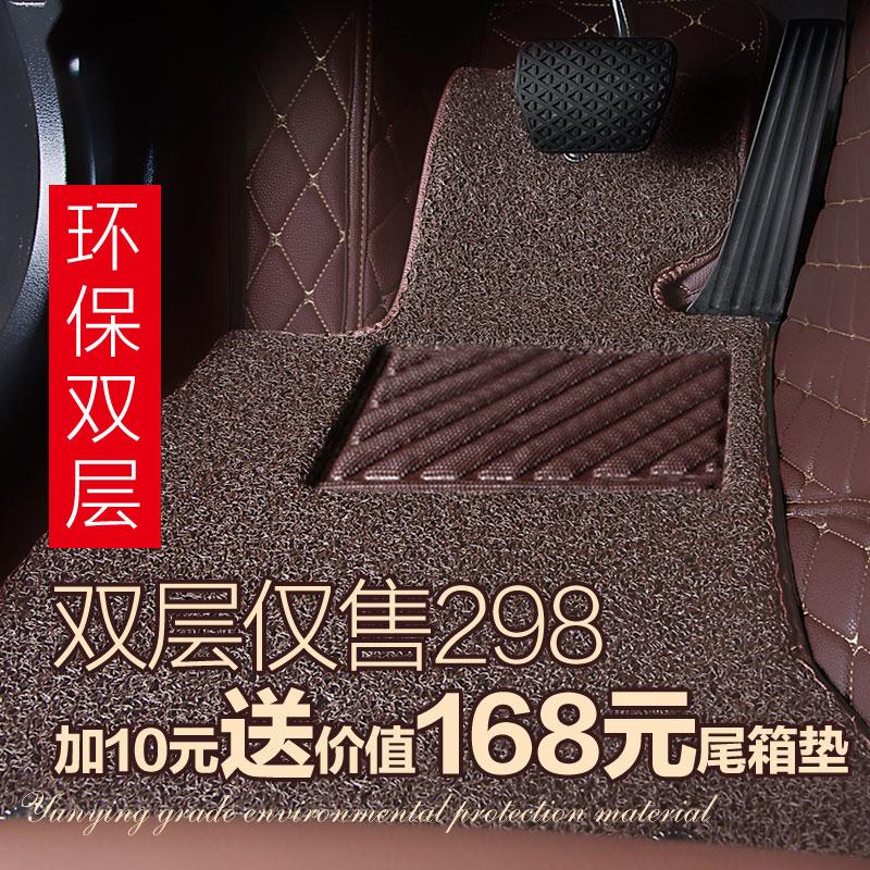 全包围汽车脚垫专用昂科威新迈腾奥迪a6l蒙迪欧高尔夫7宝马525li