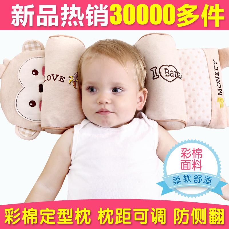 双漫婴儿枕头防偏头定型枕宝宝枕头新生儿0-1岁荞麦壳婴儿定型枕