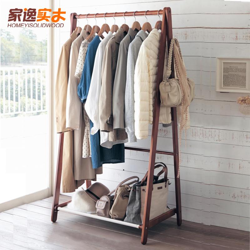 创意衣帽架落地实木挂衣架卧室白色欧式衣架