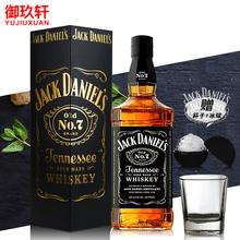 进口洋酒 美国杰克丹尼威士忌酒700ml Jack Daniels 鸡尾酒基酒