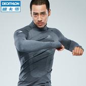 迪卡侬 运动紧身衣男 长袖高弹速干透气训练跑步健身衣KALENJI