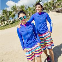 海边度假情侣沙滩衣 男女防晒衣速干浮潜泳衣外套长袖薄冲浪夏装