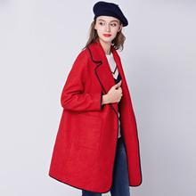 纯色中长款 呢料外套S116D21141 OSA欧莎2016冬季女装