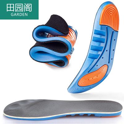 运动鞋垫男女减震透气吸汗硅胶气垫厚篮球鞋跑步弹力舒适防臭冬季
