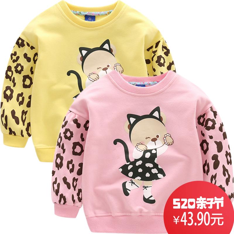 儿童春季打底童装宝宝套头衫童女女孩中小上衣小熊