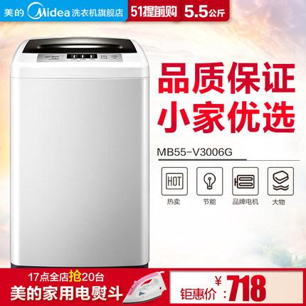 美的洗衣机MB55-V3006G怎么样