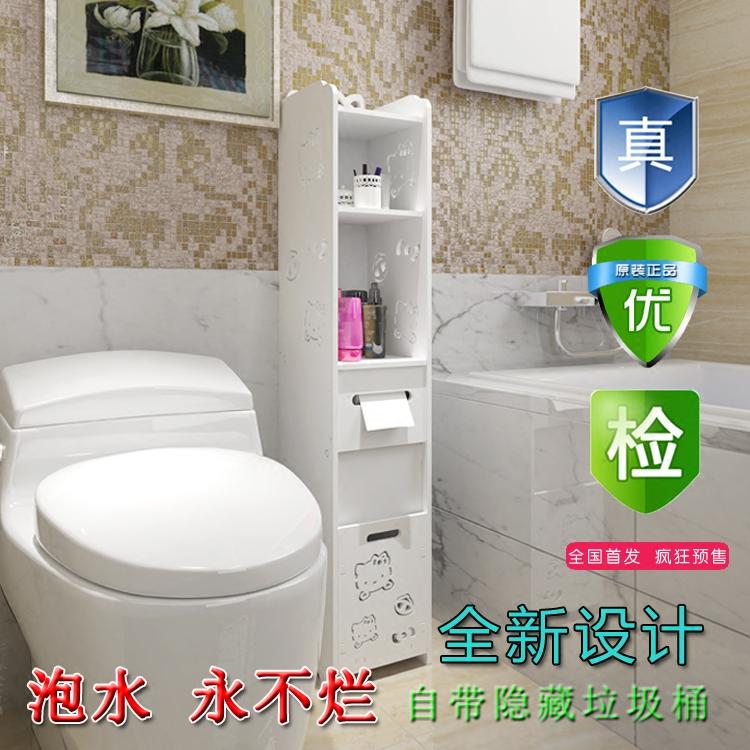 马桶边柜免打孔洗手间