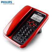 办公 家用固定电话座机 免电池 电话机 来电显示 CORD020 飞镭浦