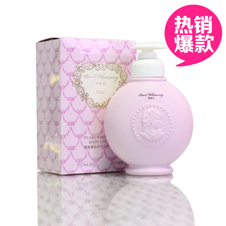 度户外女学生夏季身体乳50贝茵希珍珠美白防水全身防晒霜BC日本