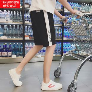 2件】短裤男士休闲5五分裤夏季宽松运动沙滩夏天2017新款韩版潮流