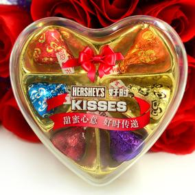 现货kisses好时巧克力盒装爱心形6粒装结婚喜糖婚庆成品含喜糖果