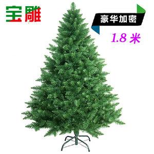 宝雕 豪华加密圣诞树 裸树 商场酒店装饰树 家用场景布置 1.8米