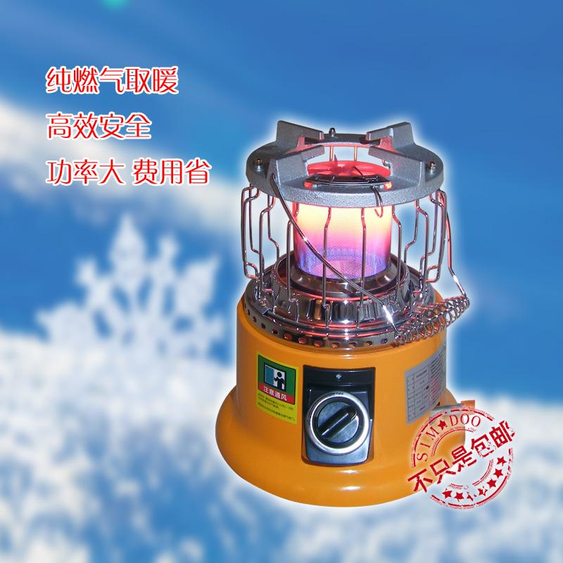 包邮多功能燃气取暖器炉家用天然气液化气立式取暖小太阳暖风机