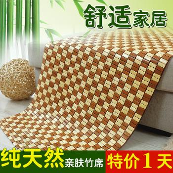 欧式麻将凉席沙发垫 夏天沙发垫