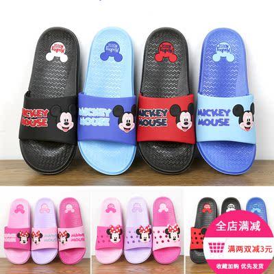 迪士尼儿童拖鞋夏 浴室室内凉拖成人中大童小孩亲子米奇防滑拖鞋