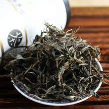 罐2017年南糯山普洱茶生茶半坡老寨200年古树茶纯料明前茶50克
