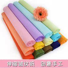 瑞果果彩色手工皱纹纸diy纸花材料纸玫瑰伸缩纸卷边纸幼儿园手工