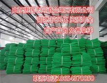 绿色建筑安全密目网封车网盖土网防尘阻燃式安全立网电梯口防护网