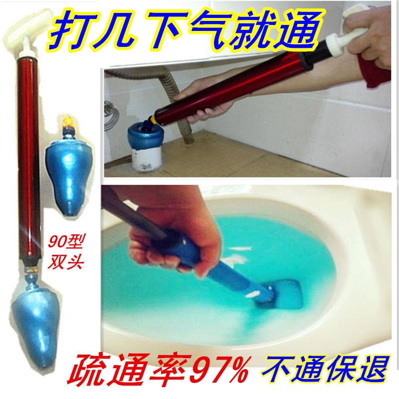 淘宝-秒通下水道疏通工具管道疏通器马桶家用厨房