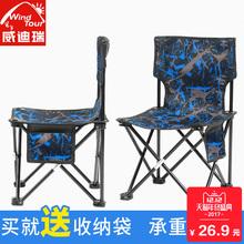 户外折叠椅子便携露营沙滩钓鱼椅凳画凳写生椅马扎折叠小椅子凳子