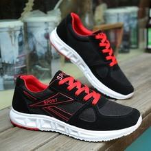 百搭耐磨男鞋 防滑登山旅游鞋 网面运动鞋 休闲跑步鞋 男士 2017新款