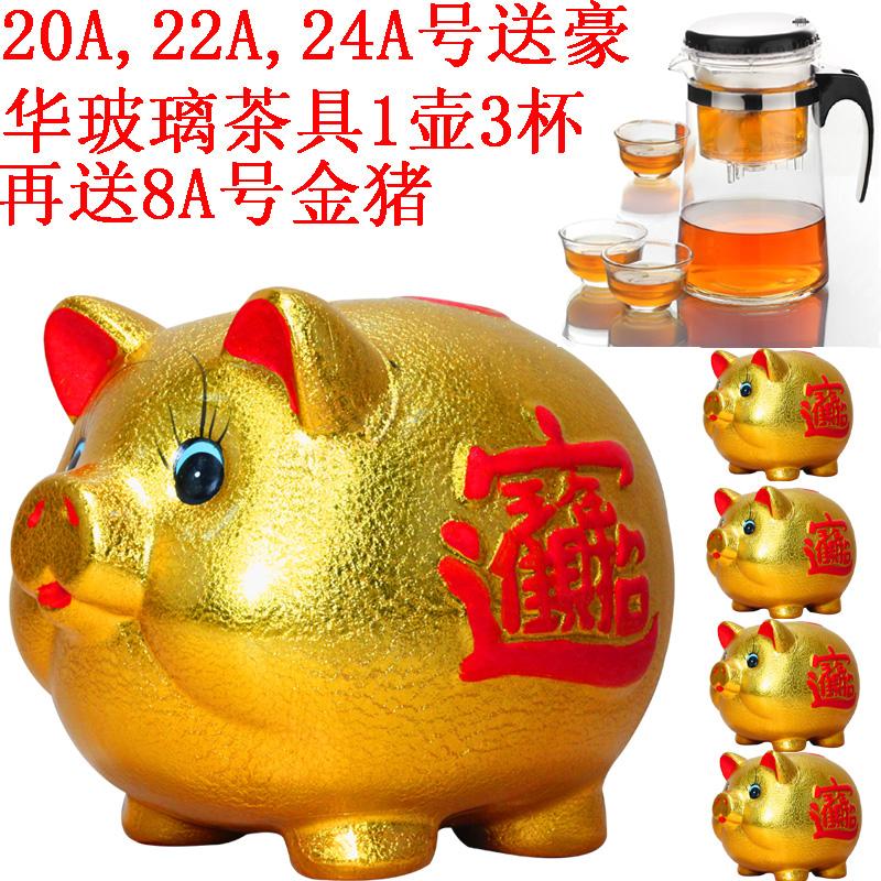 陶瓷大号储蓄罐儿童礼物可爱小金猪存钱罐硬钱储钱罐招财猪摆件