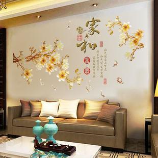 年画自粘墙贴纸客厅卧室超大电视沙发背景墙纸贴画山