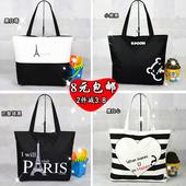 潮流时尚女包帆布包女单肩2017韩国简约手提学生书包购物袋大包包