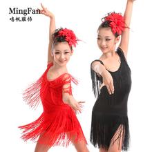 儿童拉丁舞演出舞蹈服装新款少儿女童练功服表演服比赛服流苏裙夏