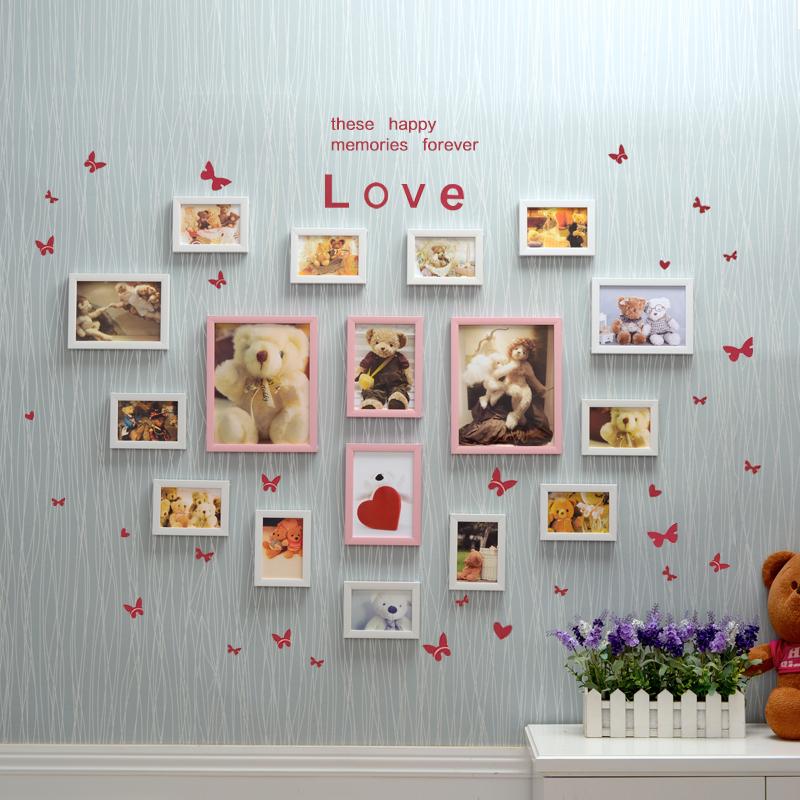 天天特价17框心形相框挂墙组合客厅装饰照片相框墙墙
