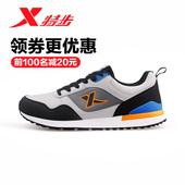 秋季休闲运动鞋 正品 皮面跑步鞋 2017新款 跑鞋 马拉松男士 特步男鞋