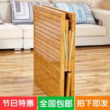 折叠床单人床1.2米双人床办公室午休床简易成人儿童折叠木板竹床