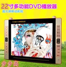 步步高22寸老年人唱戏机视频播放器24寸看戏机广场舞跳舞机带DVD
