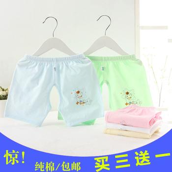 婴儿短裤新生儿男女宝宝纯棉开裆