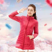 秋冬新款轻薄立领中长款羽绒服时尚修身女外套