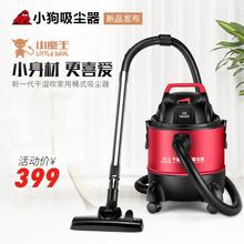 807大功率小型 家用商用立式桶式干湿吹三用吸尘机 小狗吸尘器D