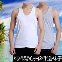 夏季中年男士纯棉吊带背心中老年人全棉汗衫宽松老人汗背心爸爸装