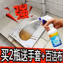 天天特价洁厕灵厕所除臭瓷砖尿垢洁厕液洁厕剂草酸洗马桶清洁剂