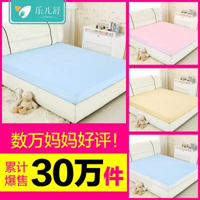 婴儿隔尿垫儿童防水超大号床单床笠床罩宝宝成老人可洗秋冬薄床垫