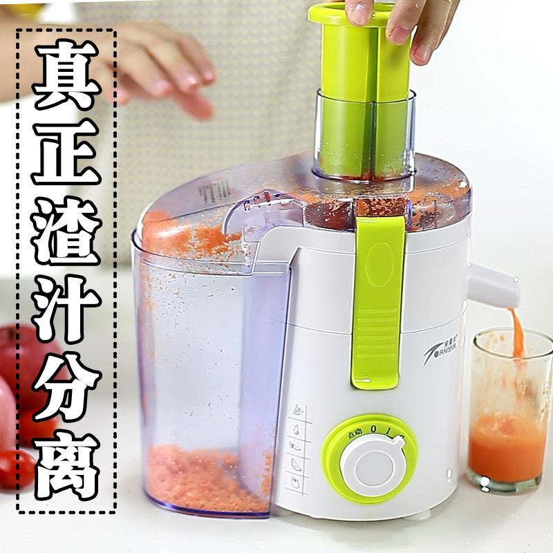分离家用小型果汁机全自动水果机榨汁机迷你电动打渣汁