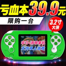 怀旧魂斗罗双人对战PSP游戏掌机 魔迪彩屏掌上游戏机80后经典