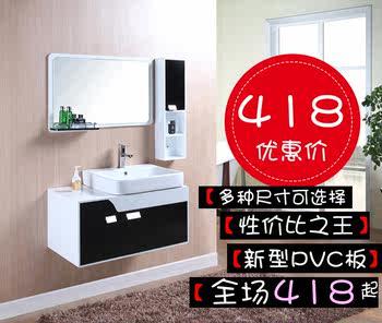欧式浴室柜组合pvc卫浴柜 现代简约卫生间洗手盆洗脸盆洗漱台吊柜