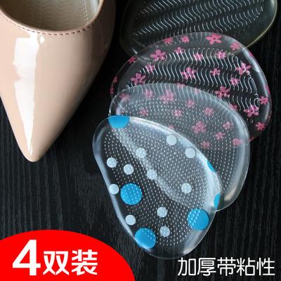 加厚半码垫前掌垫高跟鞋鞋垫女护脚前脚掌贴半垫硅胶防痛垫防滑垫