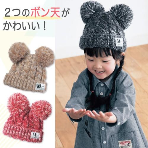 婴儿帽子钩针图解 分析