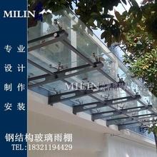 上海靡麟钢结构牛腿钢玻璃雨棚夹胶钢化玻璃阳光房封顶设计安装