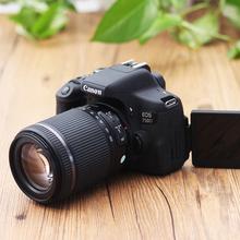750d 套机18 单反相机 55STM 实在山东人 佳能 国行联保Canon