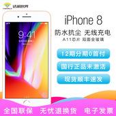 苹果 送壳膜 iPhone Apple 8全网通国行4G手机 现货速发图片