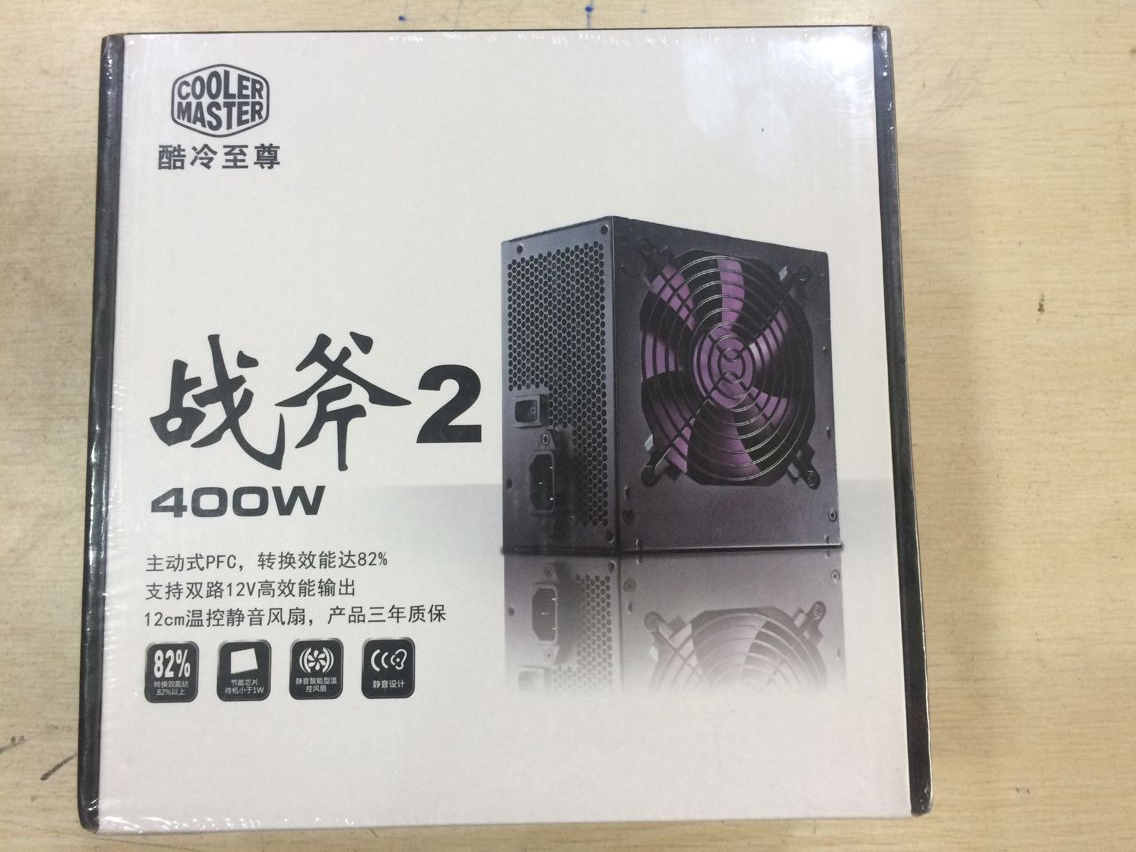 酷冷至尊战斧2代 400W电源 战斧二代电脑台式机箱电源400w额定