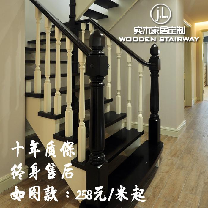 专业定制实木楼梯扶手横杆室内复式楼梯阳台飘窗护栏横杆安装服务图片